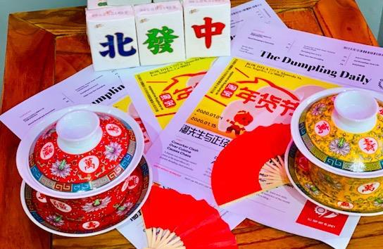 淘宝年货灯笼、红包袋,窗花卖疯了 买这些的竟是730多万的海外华人