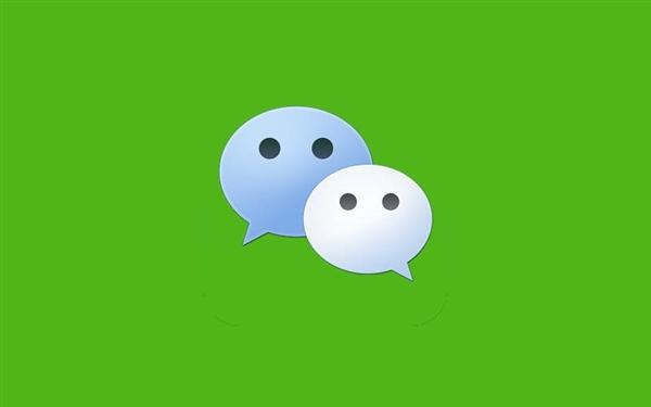 张小龙预告:春节即将到来!微信红包新创造加入新玩法