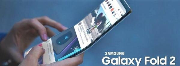 三星Galaxy Fold 2将搭载高通骁龙855旗舰平台 或在2月份发布