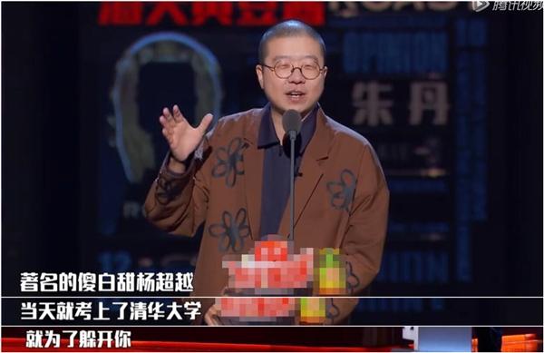"""当当网创始人李国庆参加《吐槽大会》:""""傻白甜""""被李诞神吐槽"""