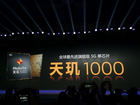网传:联发科因高通骁龙765降价30% 失去2500万5G芯片订单