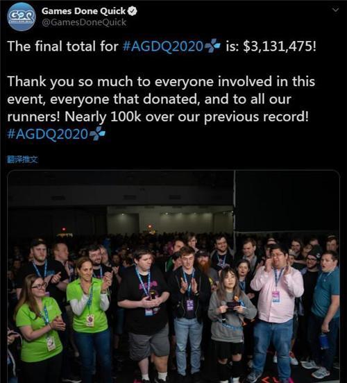 AGDQ游戏收官创下新纪录:为预防癌症基金会筹得善款313万美元