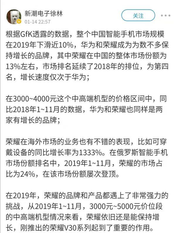 2019年全中国智能手机市场:只有华为和荣耀成唯二增长品牌