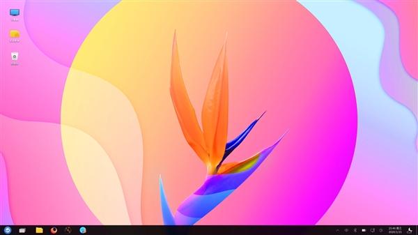 优麒麟开源桌面Linux操作系统:20.04将搭载全新UKUI 3.0桌面环境