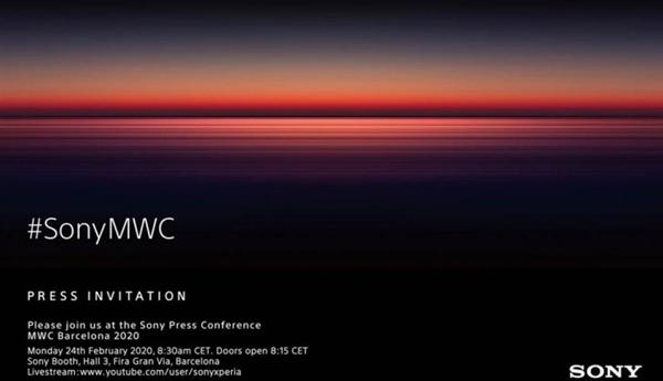 索尼向全球媒体发出MWC邀请:预计将会首秀骁龙865旗舰机