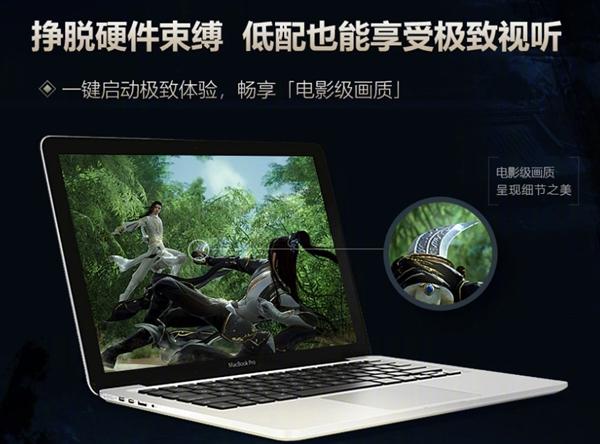 《剑网3》即将开启PC云端小规模测试:仅限广东省内用户