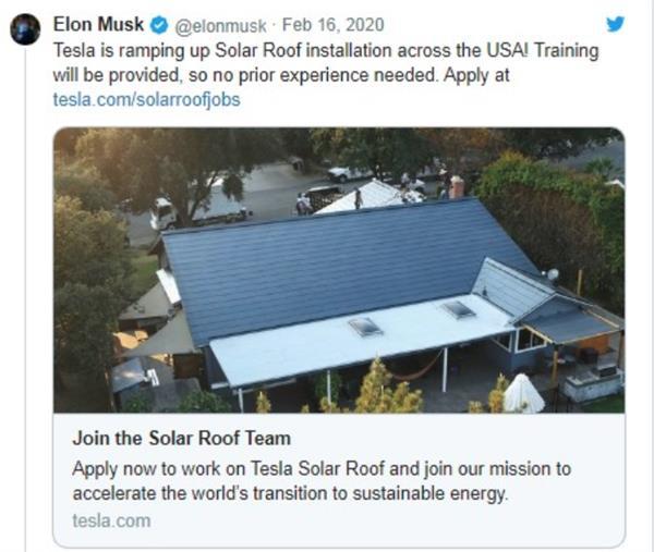 马克斯表示:特斯拉第三代太阳能屋顶将很快进入中国市场