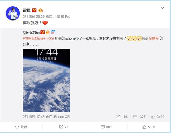 小米10 Pro一亿像素相机拍摄地球照片 完美隐藏iPhone刘海屏