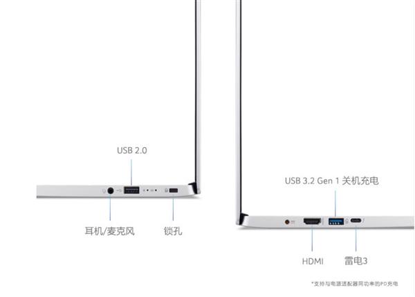 宏碁新蜂鸟Swift 3笔记本电脑上线:16G+512G 5499元起步