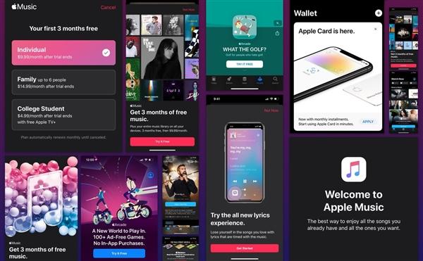 苹果iOS 13引用户不满:页面内安插大量服务类广告 影响体验