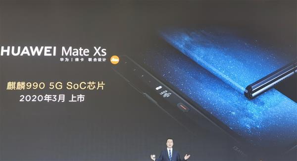 华为升级版折叠屏Mate Xs手机即将上线:全新铰链OLED屏