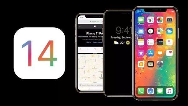苹果iOS 14系统将在6月发布:许多功能类似安卓