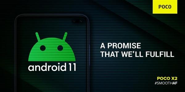 Android 11首个开发者预览版正式上线:小米已确认将会更新