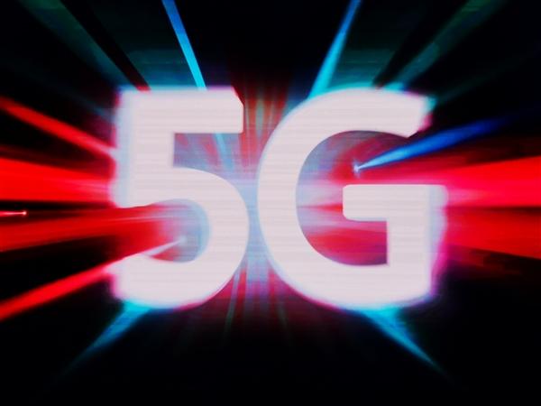 联通+电信联合建设 全球首个最高速率5G SA共享基站