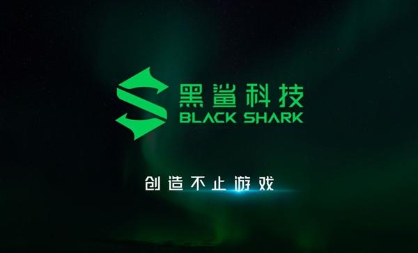 黑鲨品牌大升级:新机换装启用全新logo