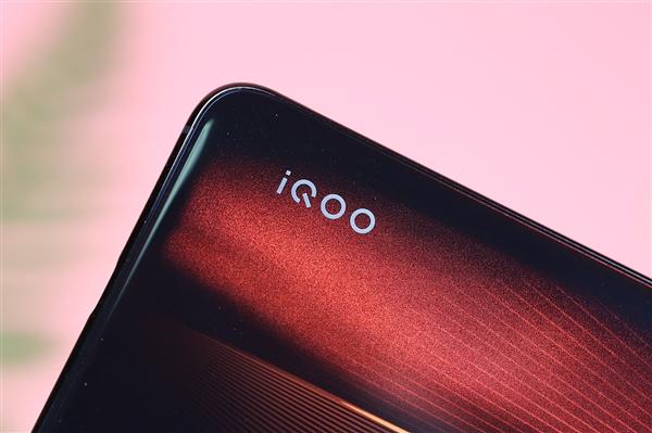 vivo旗下全新UI iQOO 3将正式亮相:开发适合线上用户的独立系统
