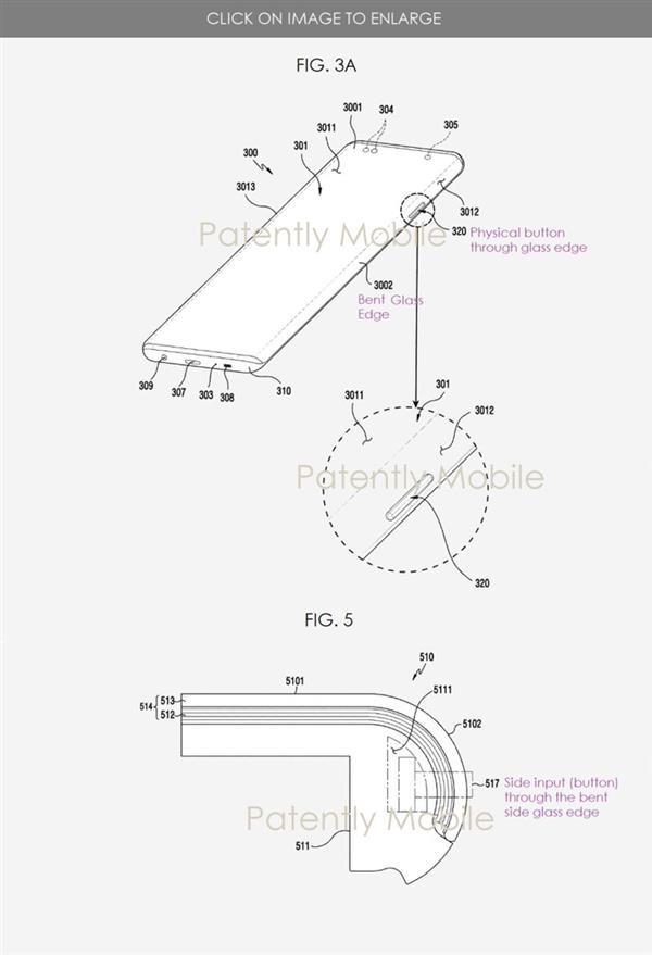 三星新专利解决瀑布屏最大槽点 展示侧面挖孔新方式