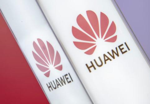 华为企业BG副总裁马悦畅想智能世界2030的五大特征