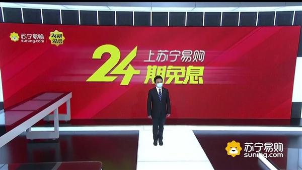 """苏宁联合多家产品品牌推出:线上线下""""购家电家装手机""""享分期活动"""
