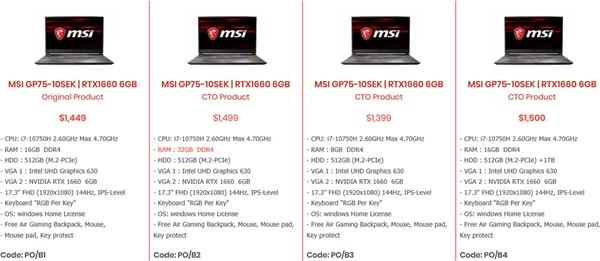 微星笔记本配置曝光:17英寸144Hz搭载Core i7-10750H处理器