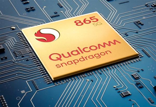 高通表示:将有超过70款5G机型搭载骁龙865芯片 已有19款上线
