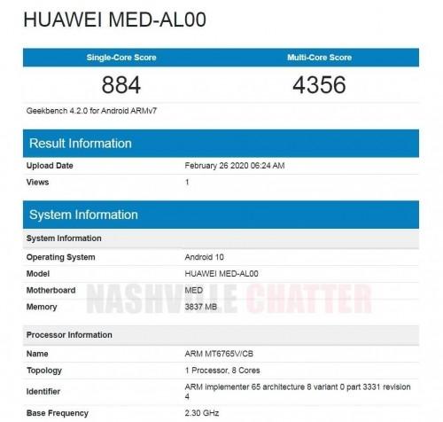 华为新机Helio P35跑分曝光:多核跑分4356分