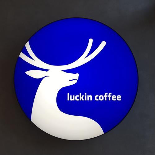 瑞幸咖啡自爆伪造交易22亿跌超80% 股市开盘即熔断