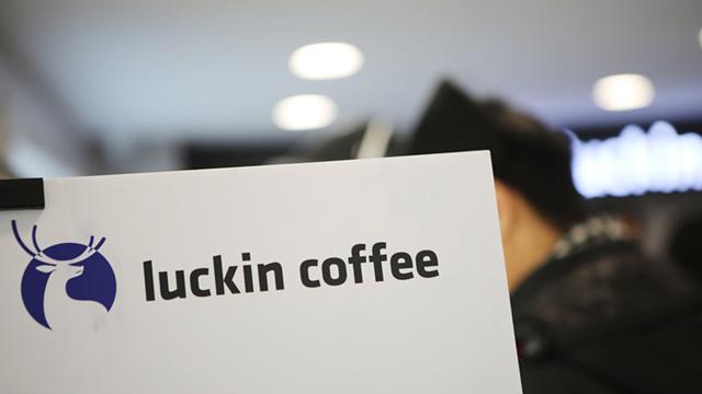 瑞幸咖啡伪造交易22亿跌超80% 将面临巨额赔偿