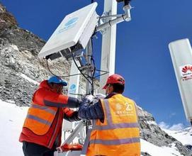 征服珠峰的通信人 完成全球最高珠峰6500米前进营地5G基站建设开通