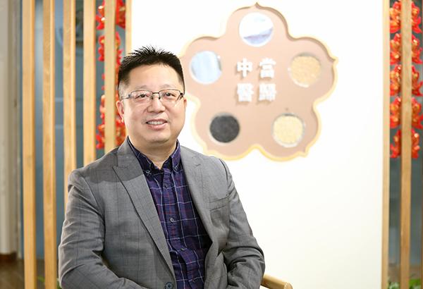 中医药文化深度融合互联网思维 中医应成为国民必备健康素养