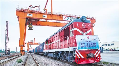 """中欧班列成国际供应链重要支撑 贡献""""中国力量"""""""
