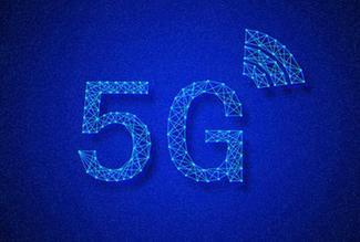我国开通5G基站超20万个 力争2021年底基本实现广电5G的全国覆盖