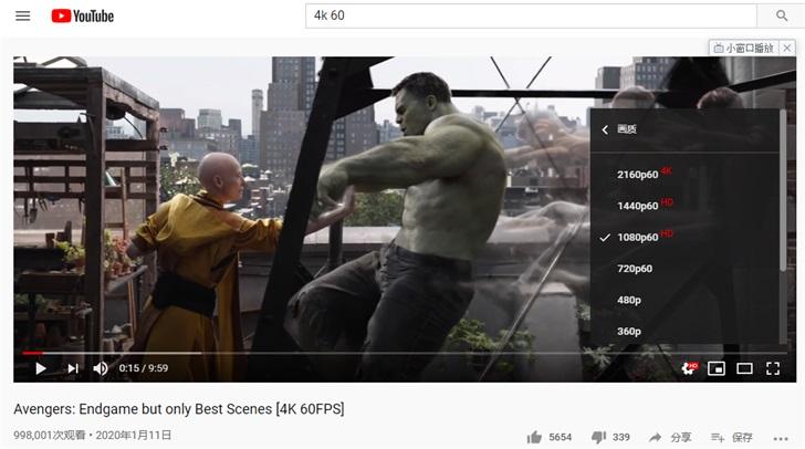 """YouTube停止将720p划分为""""HD""""之列  1080p及以上才是高清"""