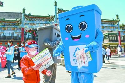 垃圾分类违法行为8天查处875起 应加强对辖区生活垃圾分类日常管理