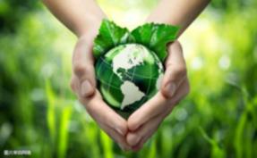 扎实做好野生动植物资源保护 大力实施生物多样性保护重大工程