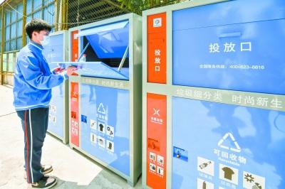 16区中小学全覆盖 北京1400余名挂牌督学进校查垃圾分类 并纳入学生综合素质评价工作