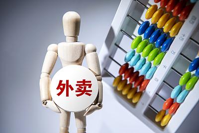 """""""外卖拉动餐饮营收七成增量""""的丰富启示 助力商户复工复产和餐饮业复苏"""