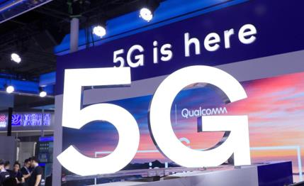 上海5G建设加速赋能高质量发展 打造新一代信息基础设施标杆城市