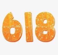 电商6·18大促点燃消费热情 智能生活用品首日大卖