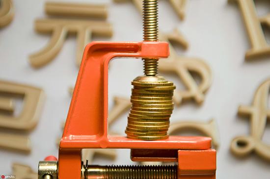 预计今年人民币贷款新增近20万亿元 社会融资规模增量将超过30万亿元