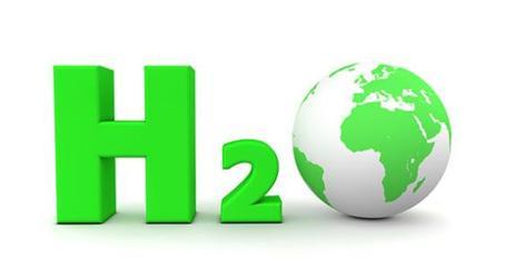 欧盟整合能源体系 推出氢能战略 提高效率并降低成本