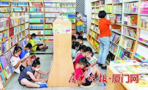 厦门新华书店海量图书商品成了孩子们假日里的乐园