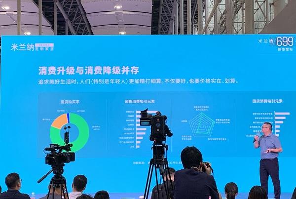 索菲亚旗下品牌米兰纳承诺在5年内让利消费者5亿元