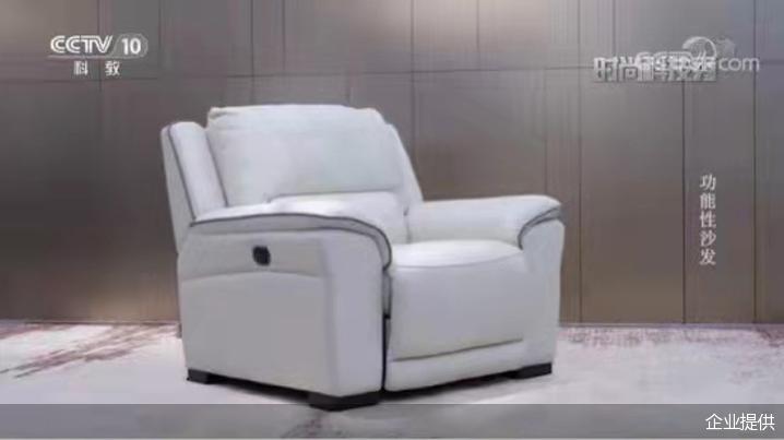 芝华仕头等舱功能沙发拥有超高的设计感与满满的科技感
